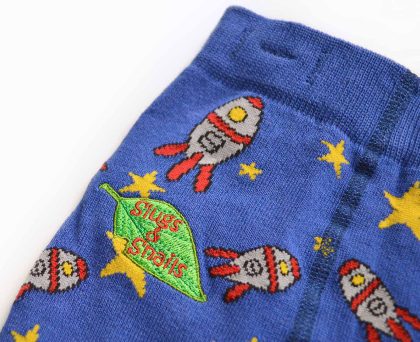 Maillot 'Out of this world'
