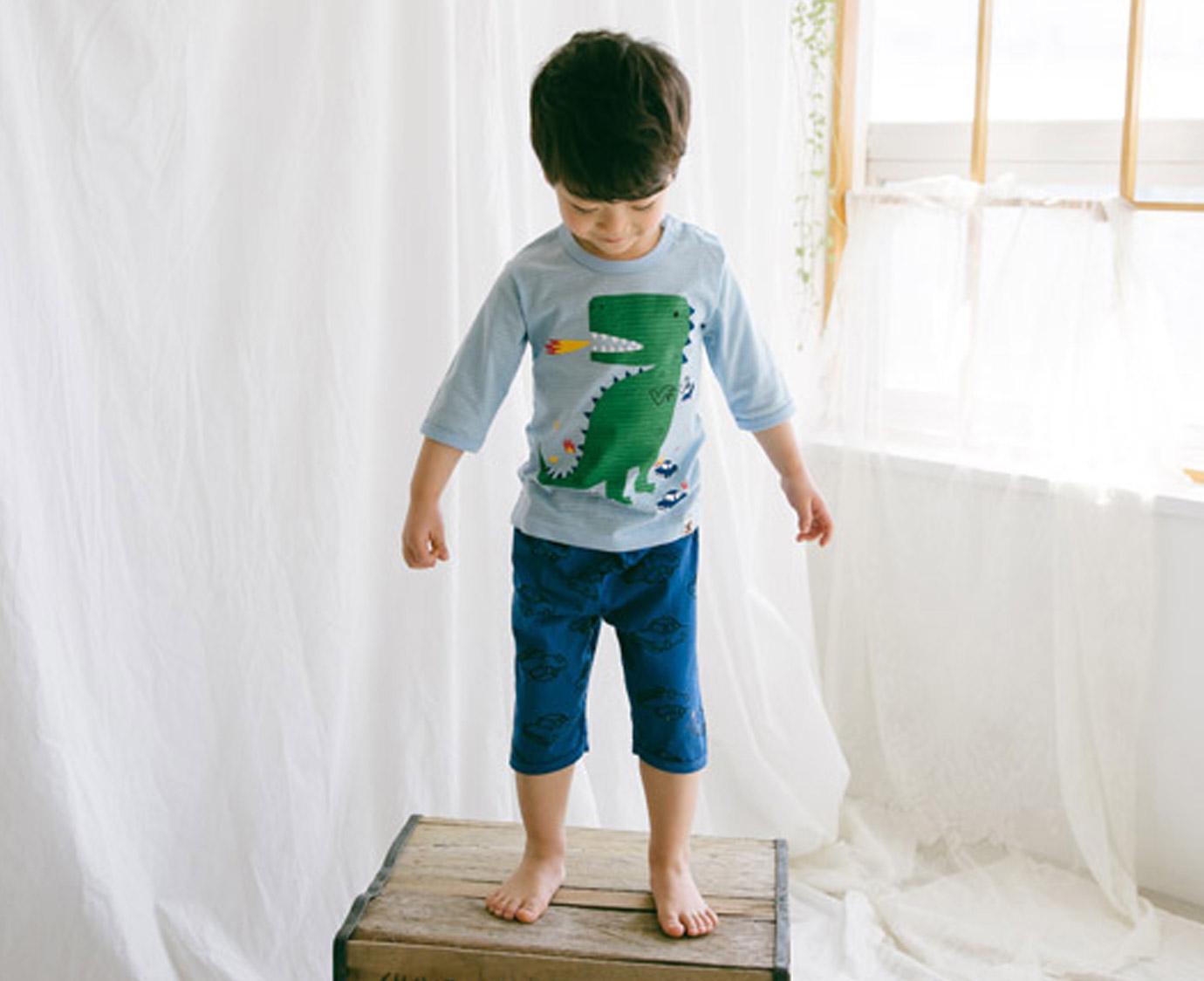 Pyjama 'Dino Catch'