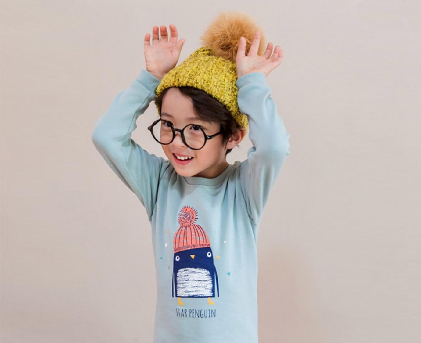 Pyjama 'Penguin hat'