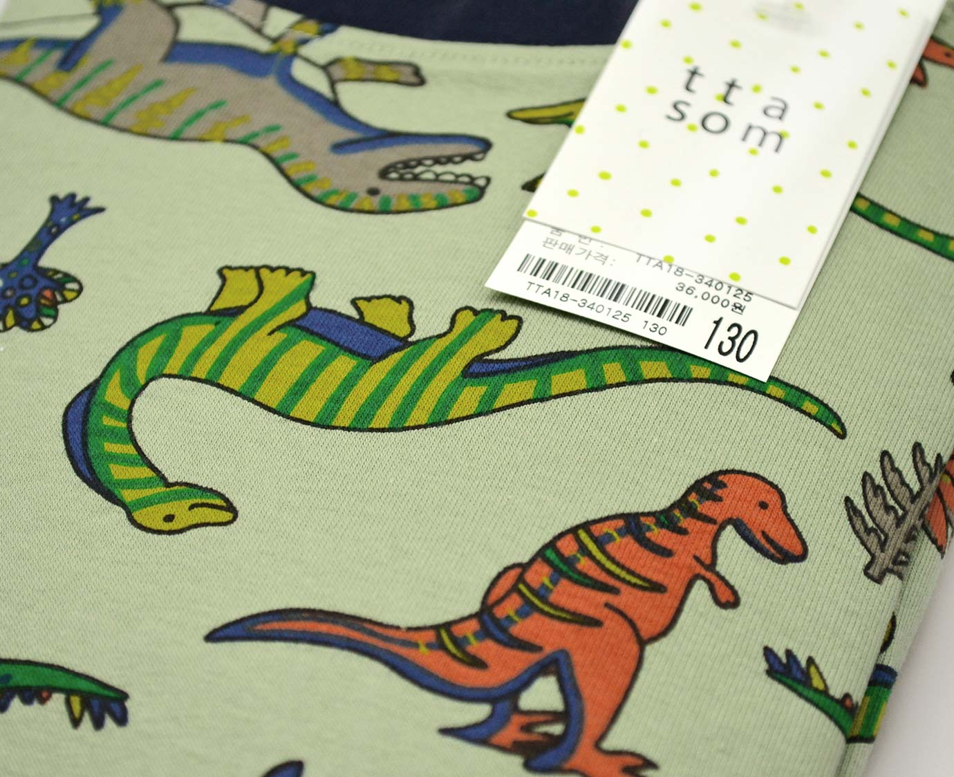 Pyjama 'Jurassic World' kleur