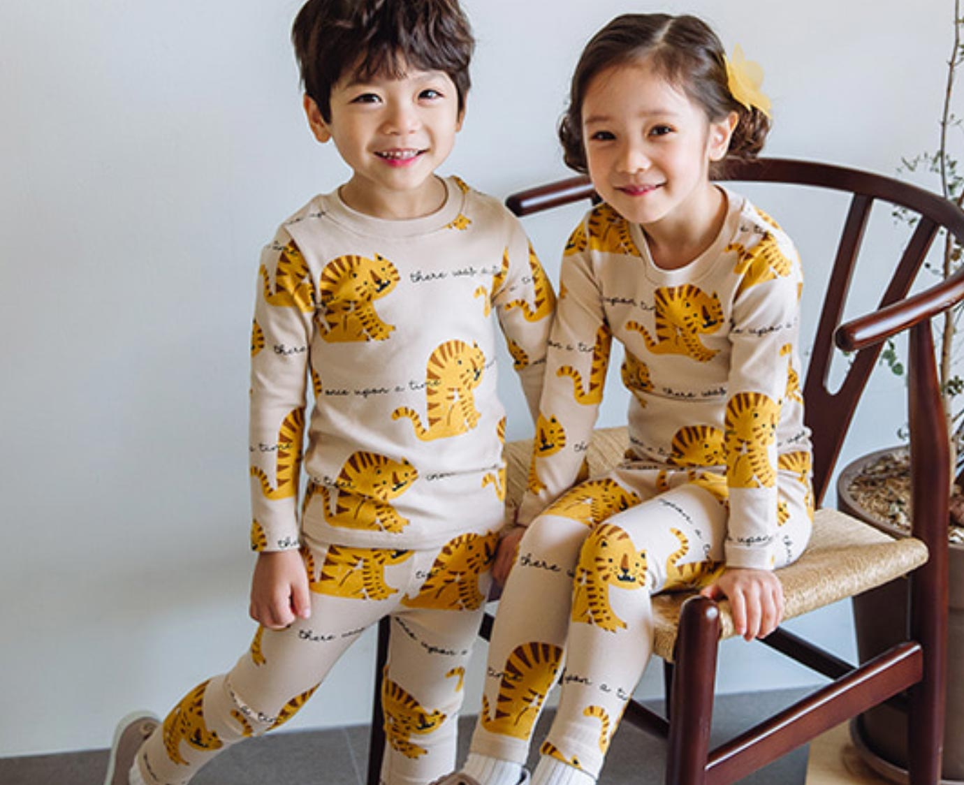 pyjama puco 2