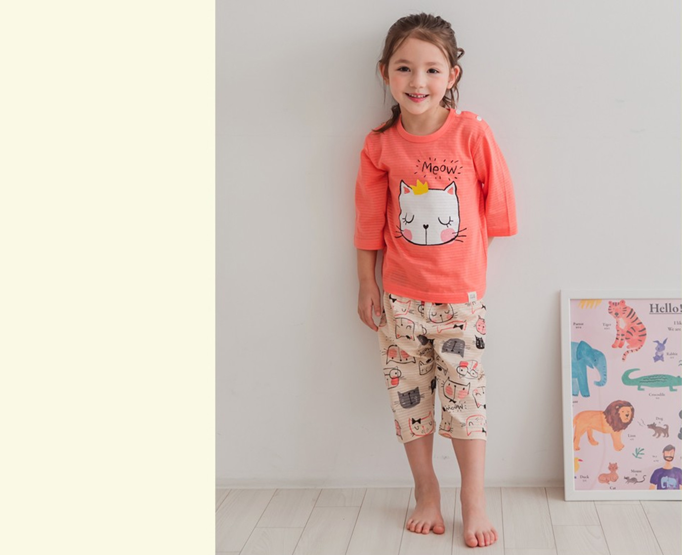 Pyjama 'Meow Cat'