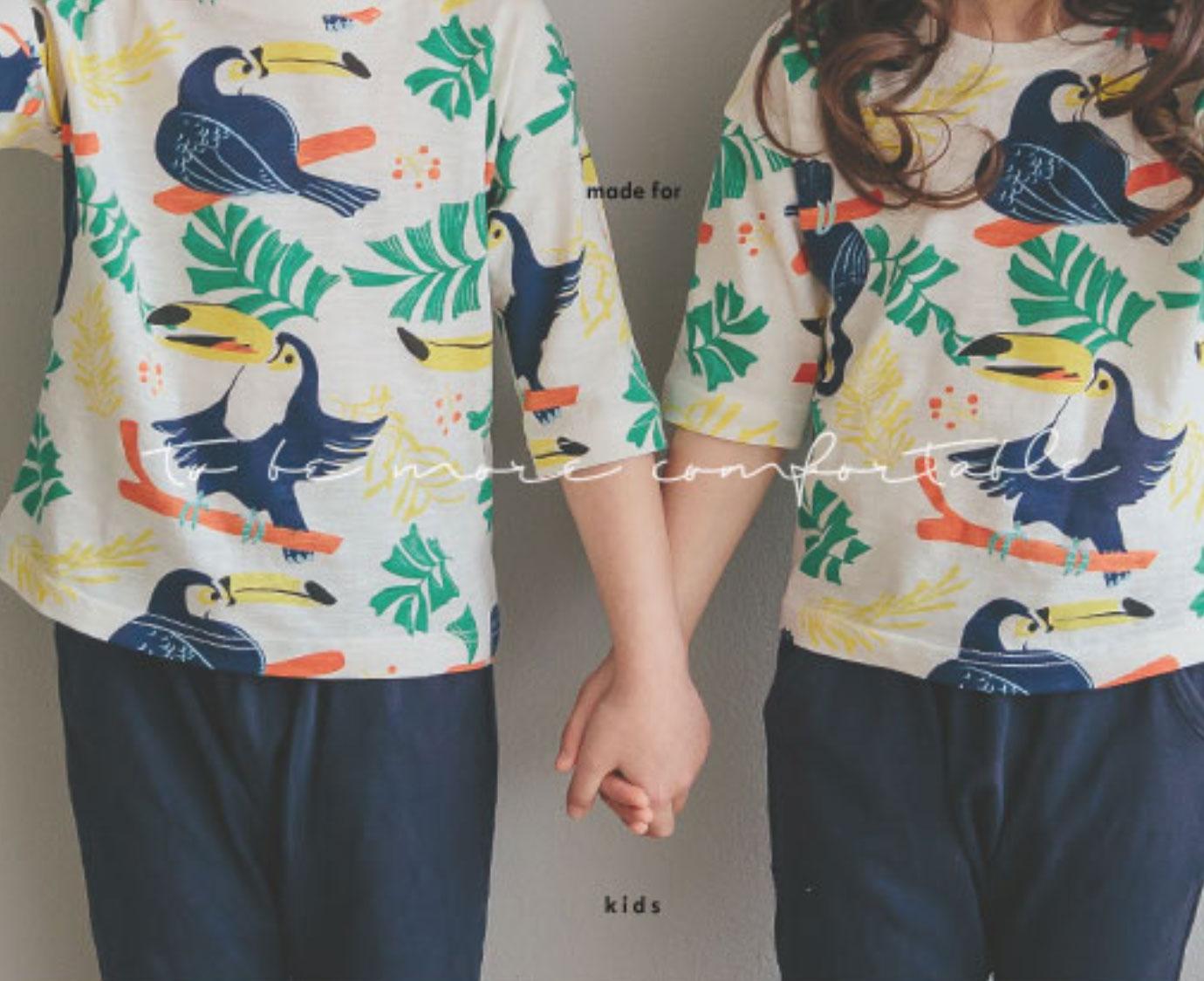 Loungewear 'Toucan' *Maat 86-92*