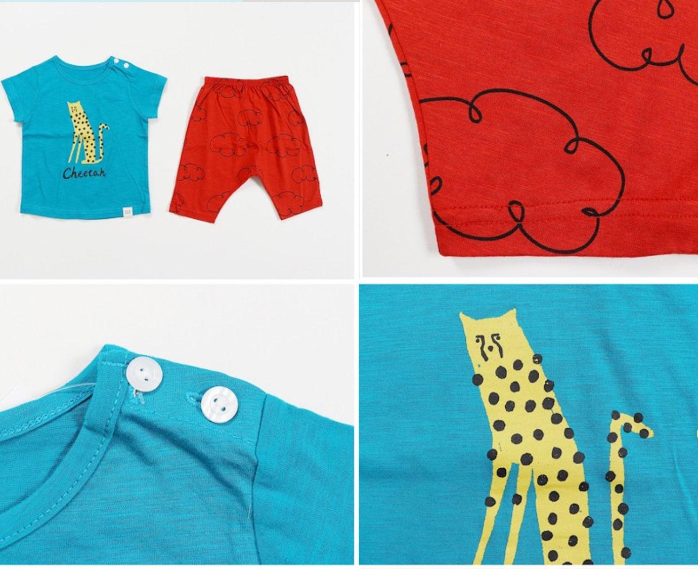 Loungewear 'Cheetah'