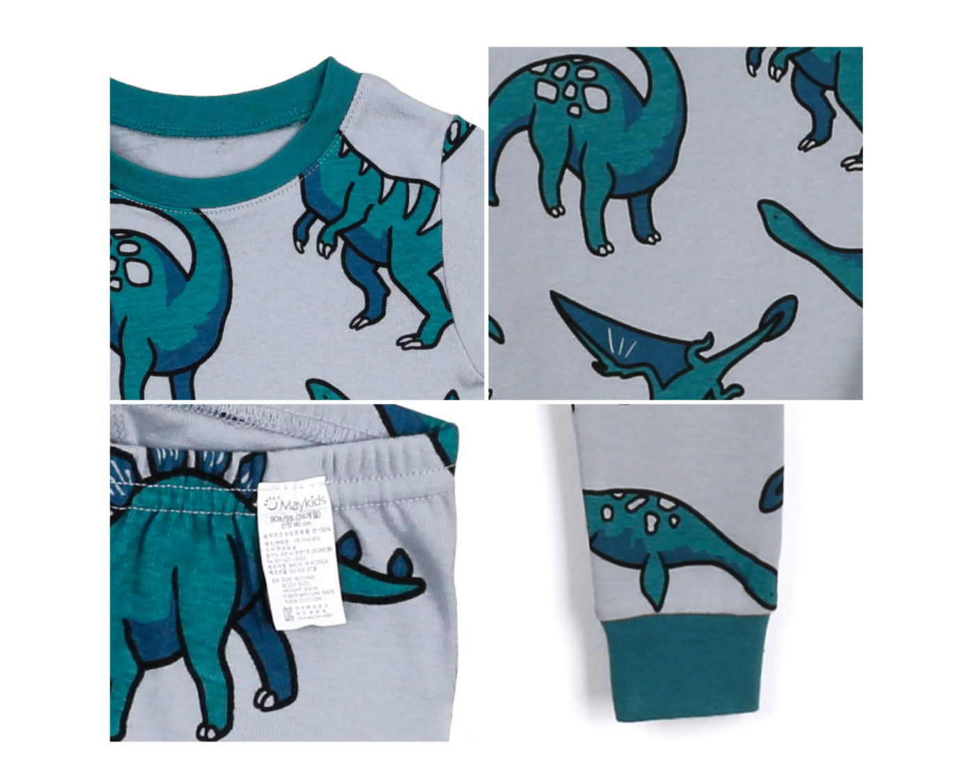 Pyjama 'Dinosaur Era'