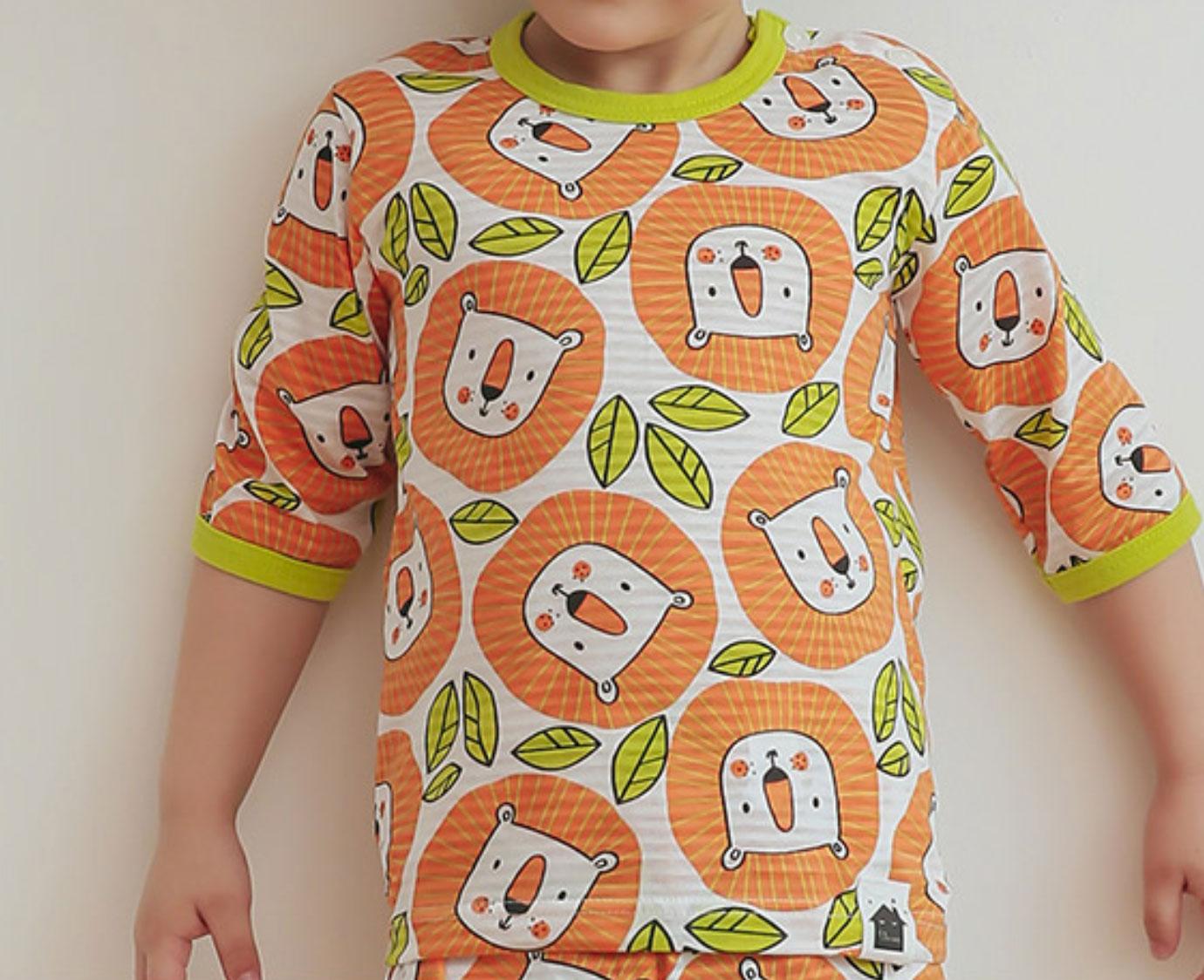Pyjama  'Lion' kleur