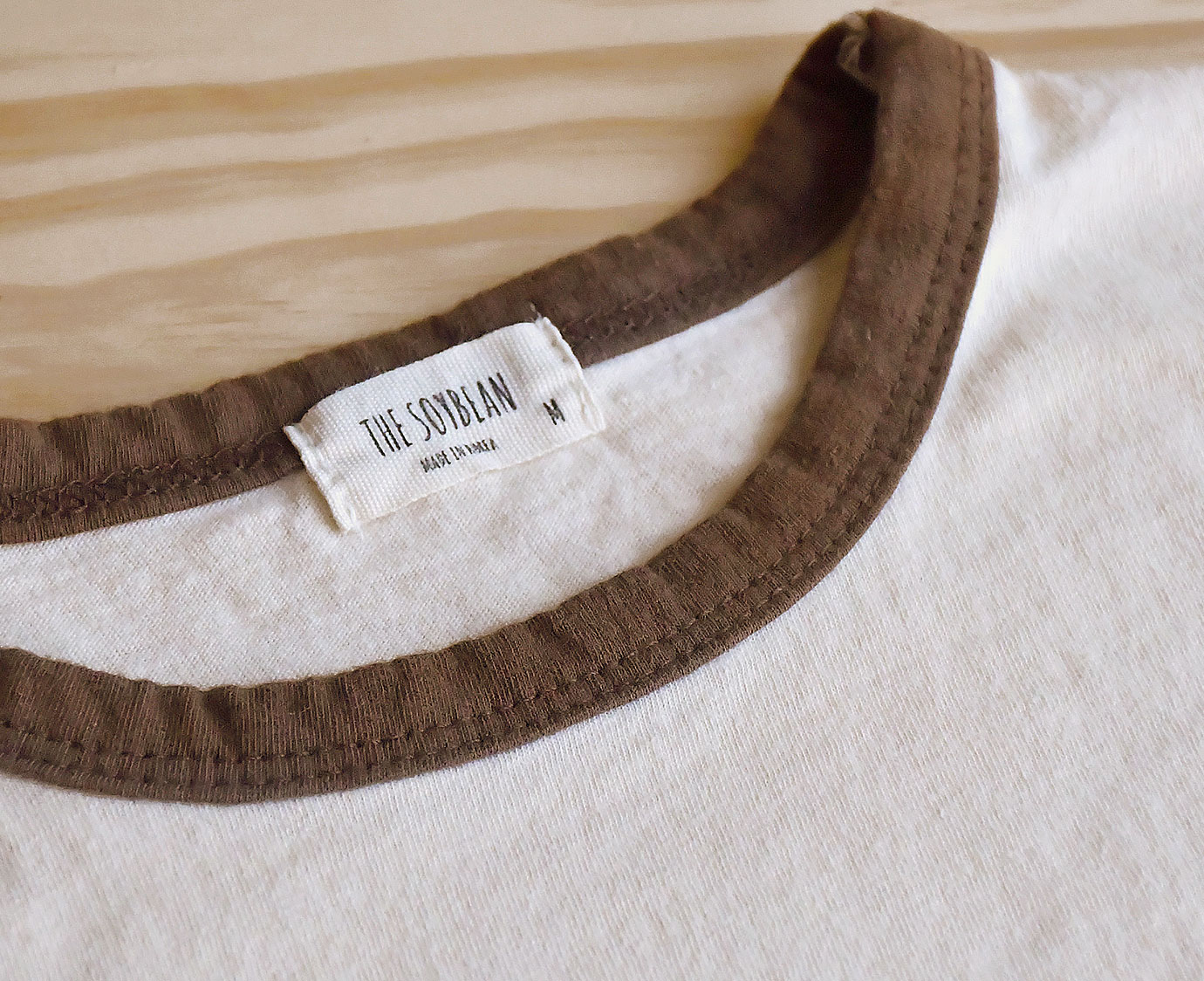 Loungewear 'Ringer Brown'