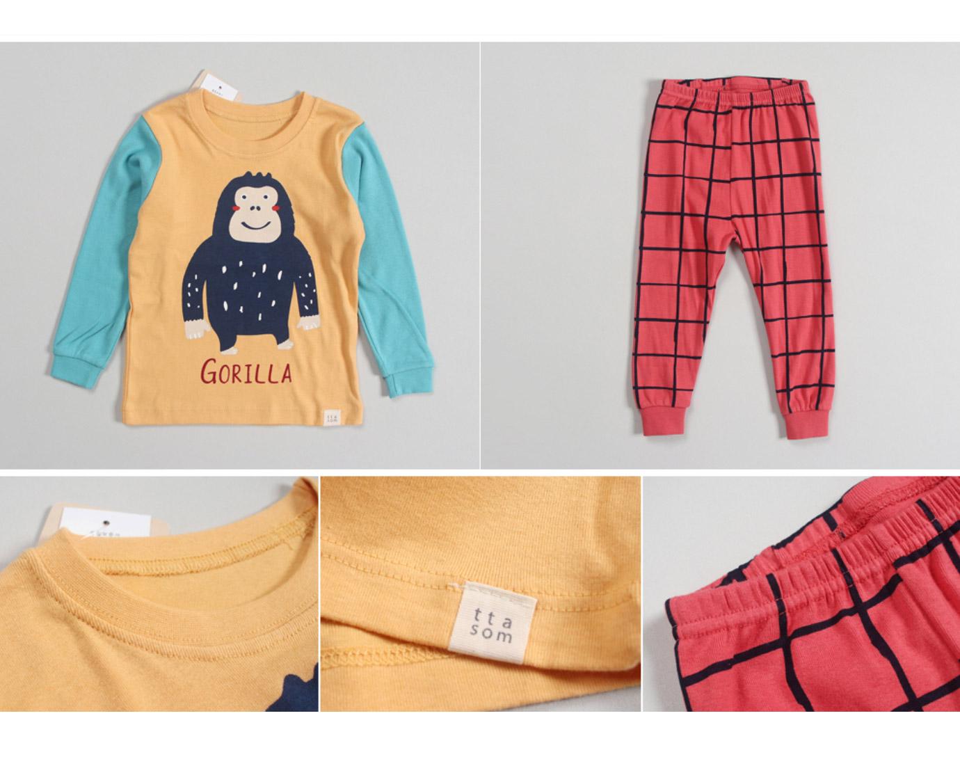 Pyjama 'Gorilla' Organic