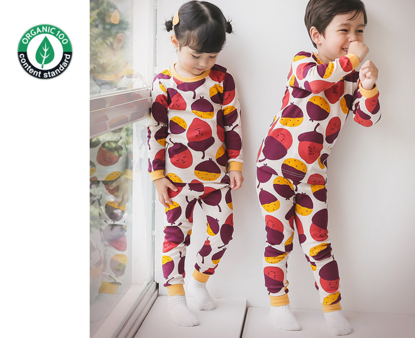 Pyjama 'Forest Fruits'