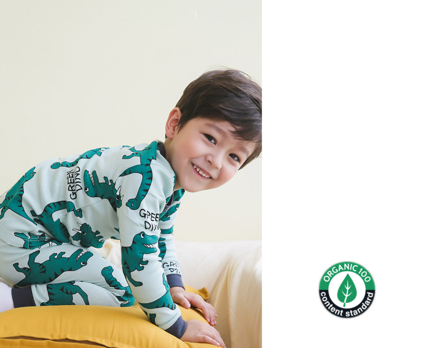 Organic Pyjama 'Dino World' Mt 86-92 2