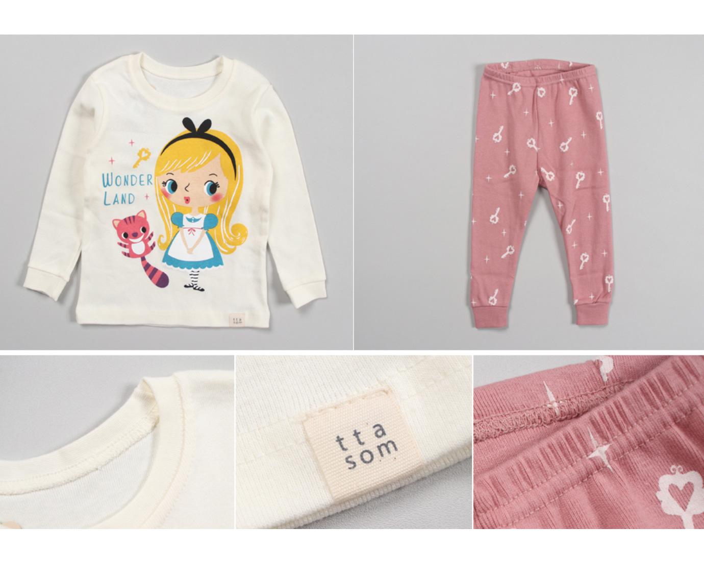 Pyjama 'Wonder Land' Organic