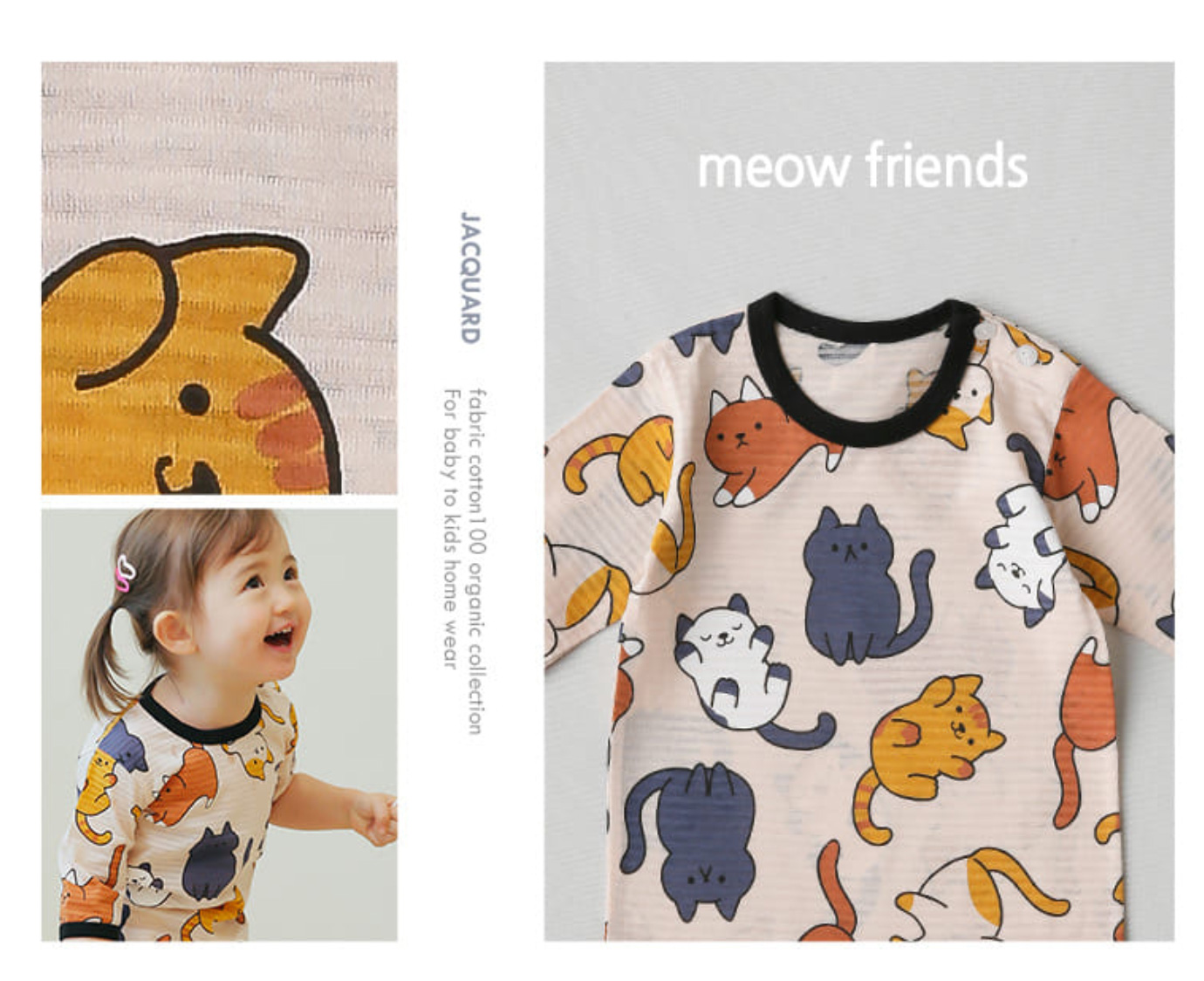 Organic Loungewear 'Cat summer'
